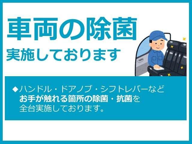 U-select久世橋TEL075-661-5775にご連絡ください