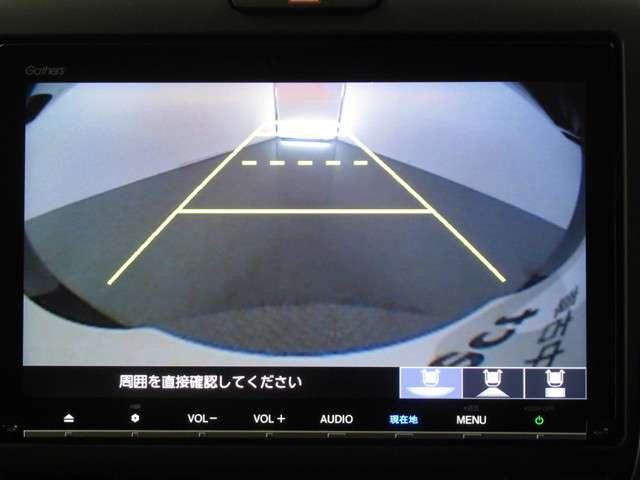 ハイブリッド・Gホンダセンシング iphone対応ナビ メモリーナビゲーション バックカメラ 地上デジタルテレビ LEDヘッドライト ETC 両側電動スライドドア ドライブレコーダー ワンオーナー ホンダセンシング 二列目キャプテンシート 後席シェード(5枚目)