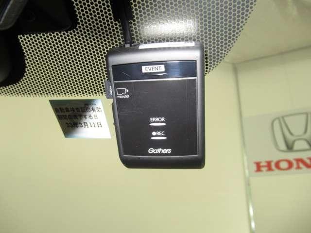 ハイブリッド・Gホンダセンシング iphone対応ナビ メモリーナビゲーション バックカメラ 地上デジタルテレビ LEDヘッドライト ETC 両側電動スライドドア ドライブレコーダー ワンオーナー ホンダセンシング 二列目キャプテンシート 後席シェード(7枚目)