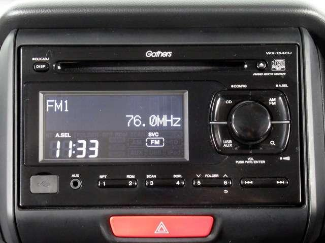 G CDデッキスマトキVSAオートエアコンABS CDデッキ スマートキー オートエアコン ABS 横滑り防止装置 内装ブラック 運転席ハイトアジャスター レベリングヘッドライト ベンチシート プライバシーガラス イモビライザー ドアバイザー(4枚目)