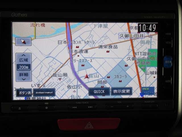 G・ターボLパッケージ iphone対応ナビRカメラ地デジ メモリーナビゲーション バックカメラ 地上デジタルテレビ デイスチャージヘッドライト 両側電動スライドドア 後席シェード パドルシフト クルーズコントロール ETC(4枚目)