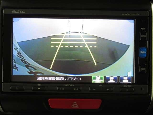 G・ターボLパッケージ iphone対応ナビRカメラ地デジ メモリーナビゲーション バックカメラ 地上デジタルテレビ デイスチャージヘッドライト 両側電動スライドドア 後席シェード パドルシフト クルーズコントロール ETC(5枚目)