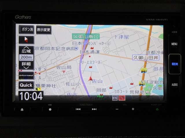 ハイブリッドRS・ホンダセンシング iphone対応ナビ メモリーナビ バックカメラ LEDヘッドライト 地上デジタルテレビ ETC ドライブレコーダー シートヒーター ホンダセンシング サイド&カーテンエアバック パドルシフト 合成皮革コンビシート(4枚目)