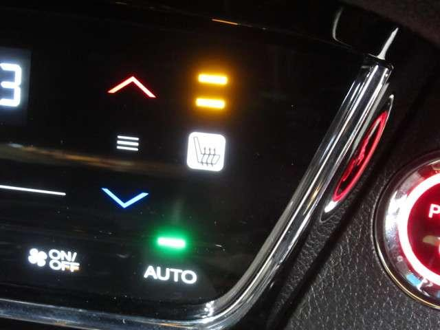 ハイブリッドRS・ホンダセンシング iphone対応ナビ メモリーナビ バックカメラ LEDヘッドライト 地上デジタルテレビ ETC ドライブレコーダー シートヒーター ホンダセンシング サイド&カーテンエアバック パドルシフト 合成皮革コンビシート(8枚目)