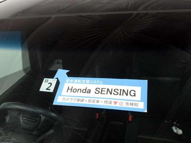 スパーダハイブリッド G・EX ホンダセンシング 両電スラ 両側電動スライドドア ETC ホンダセンシング LEDヘッドライト 運転席助手席シートヒーター ホンダセンシング スマートキー サイド&カーテンエアバック ワンオーナー車両 後席サンシェード(4枚目)