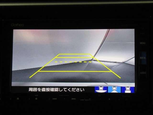 スパーダ ホンダセンシング iphone対応ナビRカメラ iphone対応メモリーナビ バックカメラ 両側電動スライドドア 4WD ドライブレコーダー 地上デジタルテレビ LEDヘッドライト ワンオーナー車両 3列シート セカンドセパレートシート(5枚目)