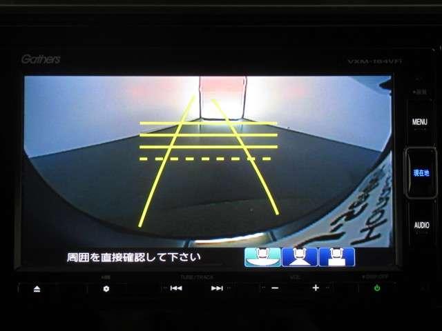 S ホンダセンシング iphone対応ナビRカメラLED iphone対応メモリーナビゲーション バックカメラ LEDヘッドライト 地上デジタルテレビ ETC ホンダセンシング サイド&カーテンエアバック スマートキーレス 運転席ハイトアジャスターシート(5枚目)