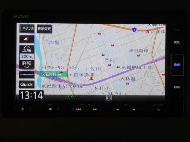 G・Lホンダセンシング iphone対応ナビRカメラETC iphone対応ナビRカメラ地デジETC(4枚目)