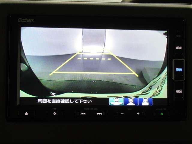 G・Lホンダセンシング iphone対応ナビRカメラETC iphone対応ナビRカメラ地デジETC(5枚目)