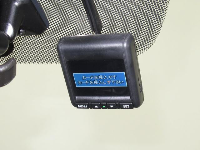 1.5 ハイブリッド G 4WD iphone対応ナビ iphone対応ナビRカメラ地デジETC両電スラ(43枚目)