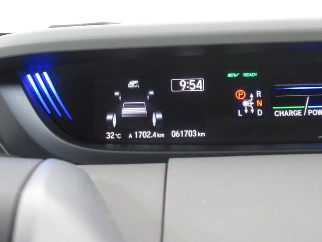 1.5 ハイブリッド G 4WD iphone対応ナビ iphone対応ナビRカメラ地デジETC両電スラ(50枚目)