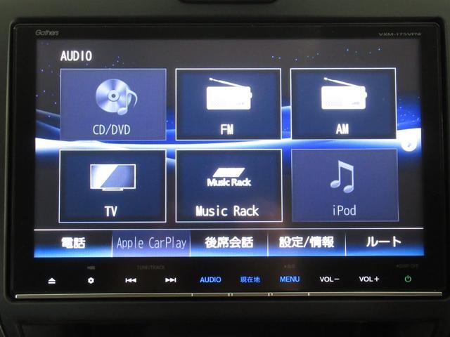 1.5 ハイブリッド G 4WD iphone対応ナビ iphone対応ナビRカメラ地デジETC両電スラ(53枚目)