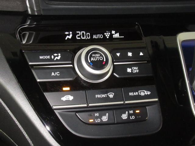 1.5 ハイブリッド G 4WD iphone対応ナビ iphone対応ナビRカメラ地デジETC両電スラ(56枚目)