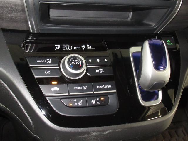 1.5 ハイブリッド G 4WD iphone対応ナビ iphone対応ナビRカメラ地デジETC両電スラ(58枚目)