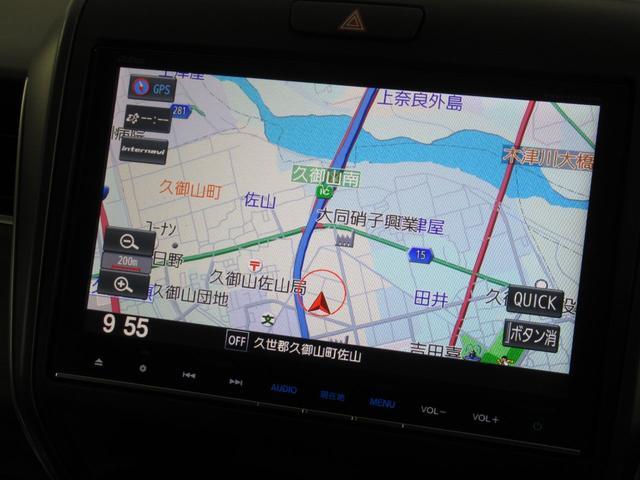 1.5 ハイブリッド G 4WD iphone対応ナビ iphone対応ナビRカメラ地デジETC両電スラ(59枚目)
