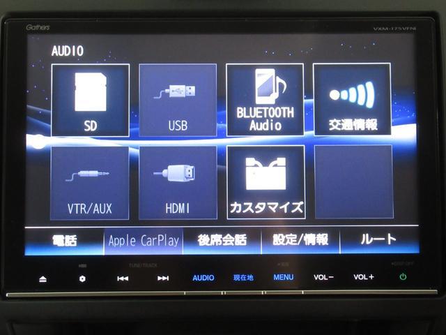 1.5 ハイブリッド G 4WD iphone対応ナビ iphone対応ナビRカメラ地デジETC両電スラ(60枚目)