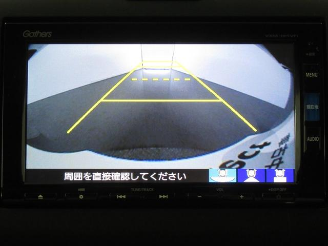 G・ホンダセンシング iphone対応ナビRカメラ地デジ iphone対応ナビRカメラ地デジETCドラレコ(27枚目)