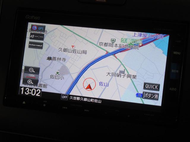 G・ホンダセンシング iphone対応ナビRカメラ地デジ iphone対応ナビRカメラ地デジETCドラレコ(47枚目)