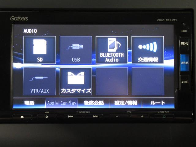 G・ホンダセンシング iphone対応ナビRカメラ地デジ iphone対応ナビRカメラ地デジETCドラレコ(50枚目)