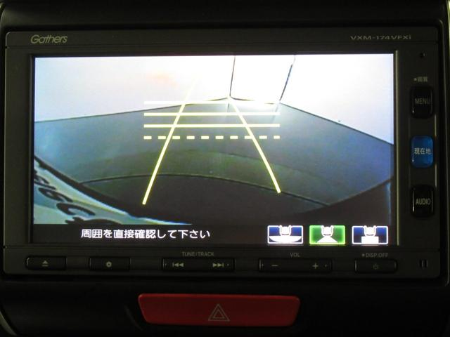 G SSパッケージ iphone対応ナビRカメラETC iphone対応ナビRカメラETC両電スラ地デジ(22枚目)