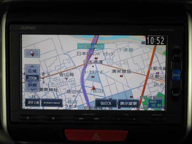 G SSパッケージ iphone対応ナビRカメラETC iphone対応ナビRカメラETC両電スラ地デジ(54枚目)