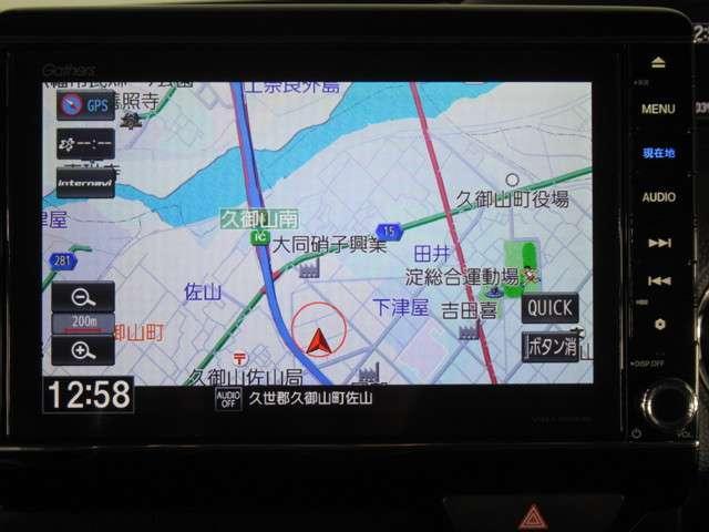 G・Lホンダセンシング iphone対応ナビRカメラ地デジ iphone対応ナビRカメラ地デジETC電スラLED(5枚目)
