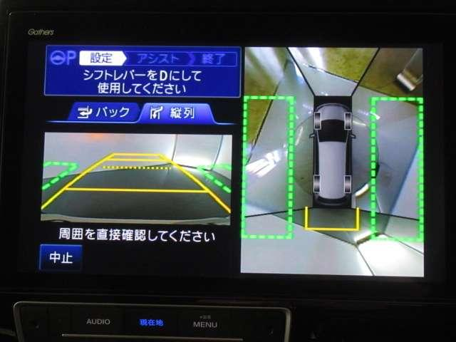 e:HEVスパーダ G・EX ホンダセンシング ETC2.0 iphone対応ナビRカメラ地デジETC2.0LED(5枚目)