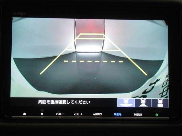 ハイブリッドZ・ホンダセンシング iphone対応ナビETC iphone対応ナビRカメラ地デジETCドラレコ(5枚目)