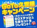 G・L iphone対応ナビRカメラ地デジETC電スラ(55枚目)