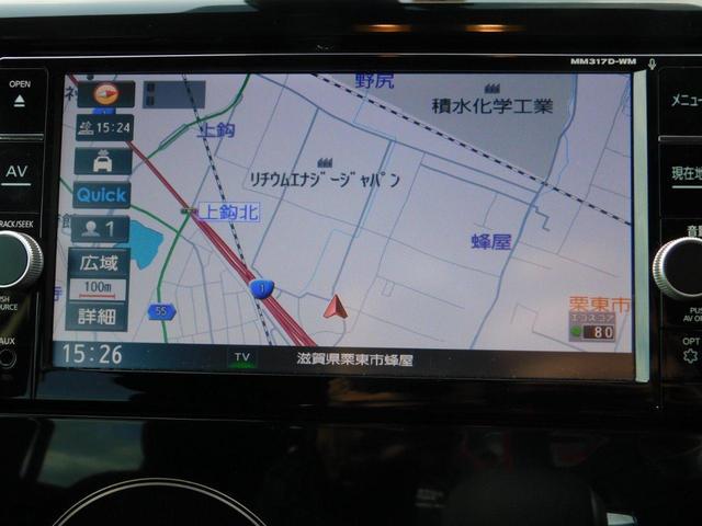 メニューも見やすく操作が簡単で初めての場所へのドライブも安心ですね!