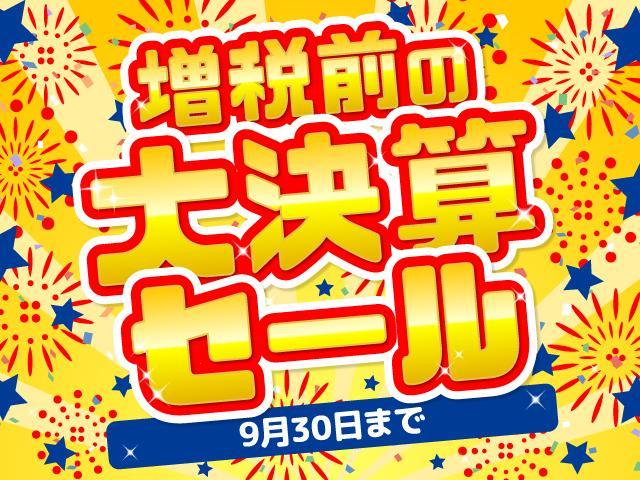 「三菱」「eKカスタム」「コンパクトカー」「滋賀県」の中古車5