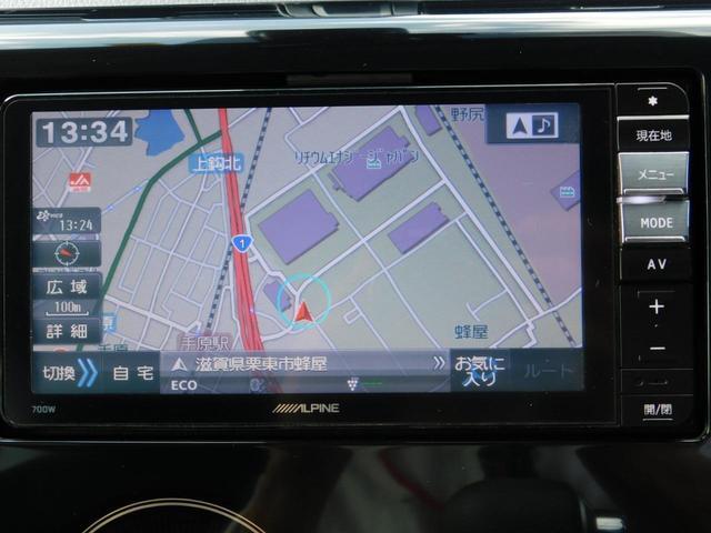 操作もわかりやすく、あなたのドライブをサポートします!