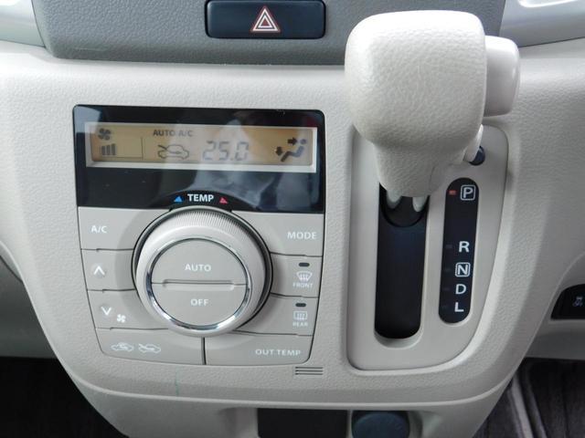 「マツダ」「フレアワゴン」「コンパクトカー」「滋賀県」の中古車11