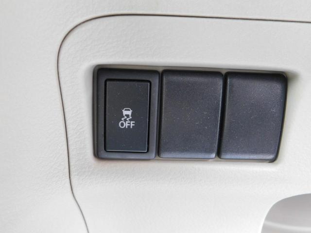 「マツダ」「フレアワゴン」「コンパクトカー」「滋賀県」の中古車38