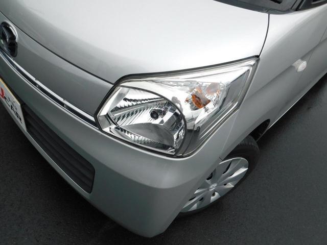 「マツダ」「フレアワゴン」「コンパクトカー」「滋賀県」の中古車45