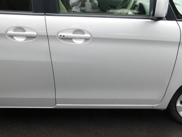 「マツダ」「フレアワゴン」「コンパクトカー」「滋賀県」の中古車54
