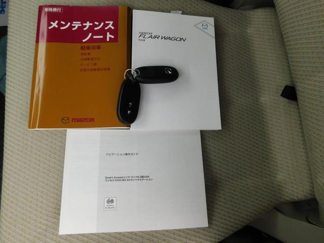 「マツダ」「フレアワゴン」「コンパクトカー」「滋賀県」の中古車62
