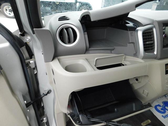 「マツダ」「フレアワゴン」「コンパクトカー」「滋賀県」の中古車63