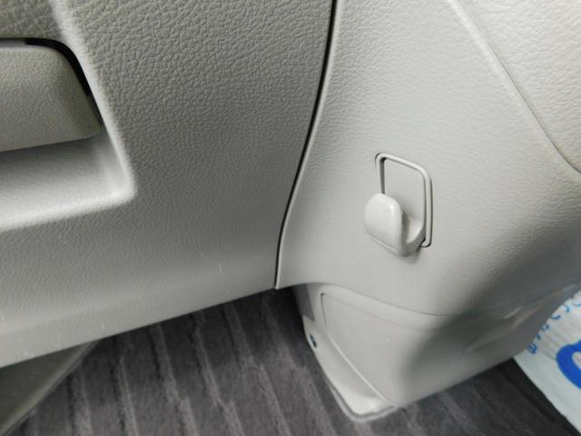 「マツダ」「フレアワゴン」「コンパクトカー」「滋賀県」の中古車65