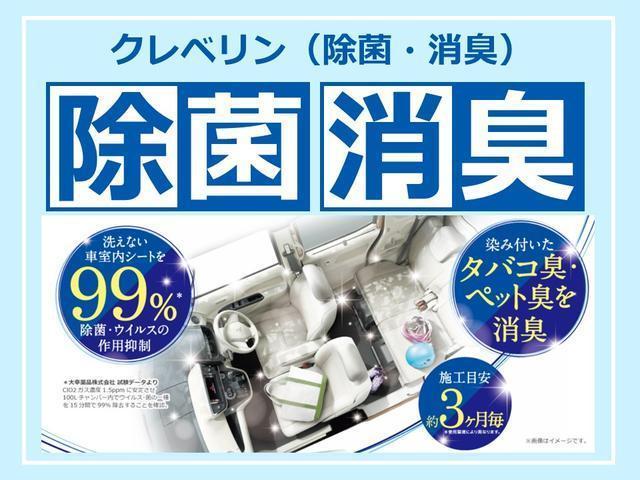 総額表示金額は滋賀県での登録で計算しております。他府県登録の場合約1万円〜2万円のUPとなります。車庫証明の有無でも金額が変わりますので詳しくはお問合せください。