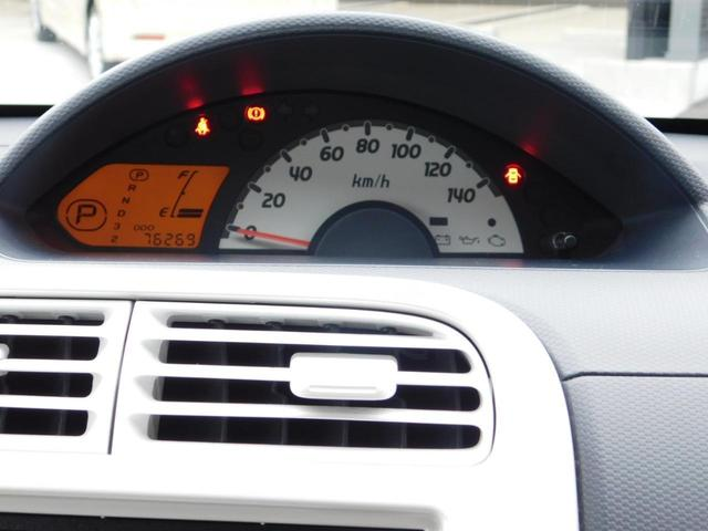 三菱UCARは安心の1年間走行距離無制限保証!!全国の三菱ディーラーにて保証を受ける事が出来ますので、遠方の方もどんどんお問い合わせして下さい!!