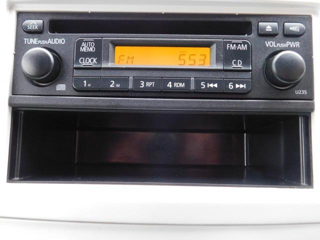 シフト操作やエアコンダイヤルが使いやすい位置にありますよ!