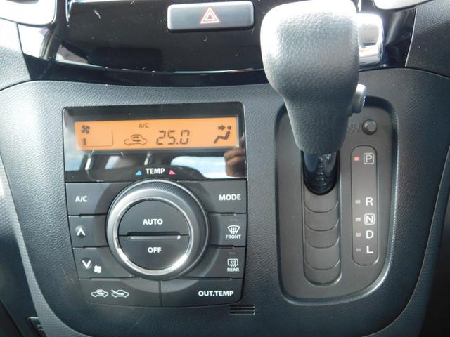 S カロッツェリアナビ 両側電動スライドドア HIDライト  ETC スマートキー ワンオーナー(14枚目)