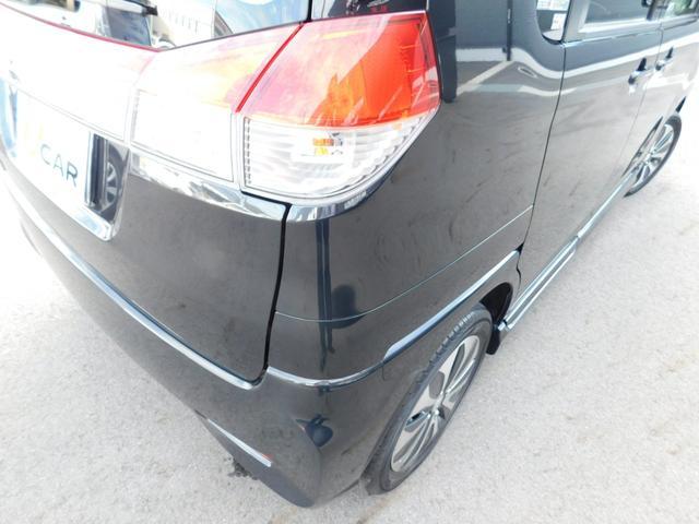 S カロッツェリアナビ 両側電動スライドドア HIDライト  ETC スマートキー ワンオーナー(36枚目)