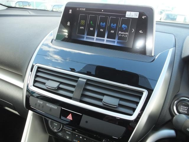 Gプラスパッケージ スマホ連携ディスプレイオーディオ ETC スマートキー レーンチェンジアシスト Sヒーター 全方位カメラ 純正アルミホイール LEDヘッドライト レーダークルコン スーパーオールホイールコントロール(10枚目)