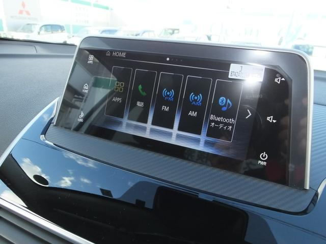 Gプラスパッケージ スマホ連携ディスプレイオーディオ ETC スマートキー レーンチェンジアシスト Sヒーター 全方位カメラ 純正アルミホイール LEDヘッドライト レーダークルコン スーパーオールホイールコントロール(11枚目)