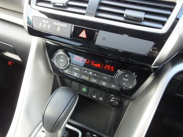 Gプラスパッケージ スマホ連携ディスプレイオーディオ ETC スマートキー レーンチェンジアシスト Sヒーター 全方位カメラ 純正アルミホイール LEDヘッドライト レーダークルコン スーパーオールホイールコントロール(12枚目)