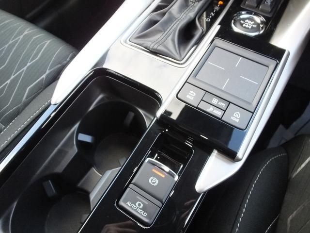Gプラスパッケージ スマホ連携ディスプレイオーディオ ETC スマートキー レーンチェンジアシスト Sヒーター 全方位カメラ 純正アルミホイール LEDヘッドライト レーダークルコン スーパーオールホイールコントロール(16枚目)