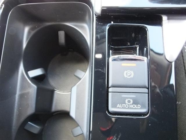 Gプラスパッケージ スマホ連携ディスプレイオーディオ ETC スマートキー レーンチェンジアシスト Sヒーター 全方位カメラ 純正アルミホイール LEDヘッドライト レーダークルコン スーパーオールホイールコントロール(18枚目)