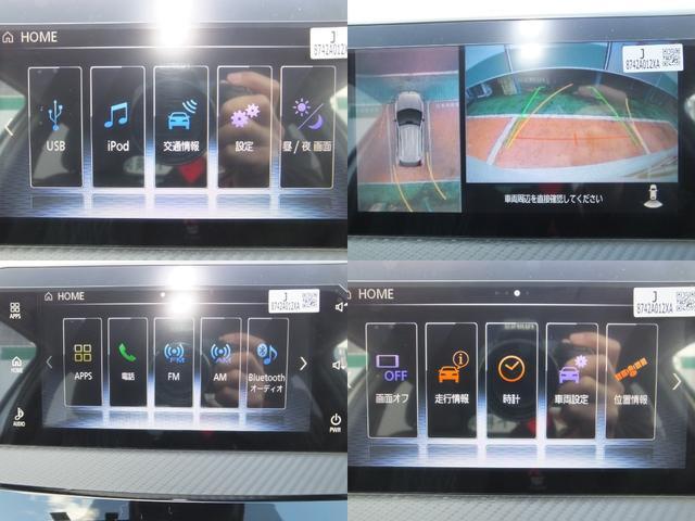 Gプラスパッケージ スマホ連携ディスプレイオーディオ ETC スマートキー レーンチェンジアシスト Sヒーター 全方位カメラ 純正アルミホイール LEDヘッドライト レーダークルコン スーパーオールホイールコントロール(21枚目)